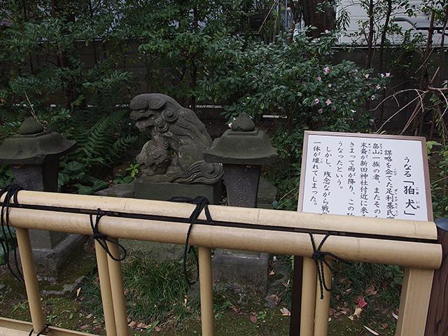 新田神社(大田区)写真