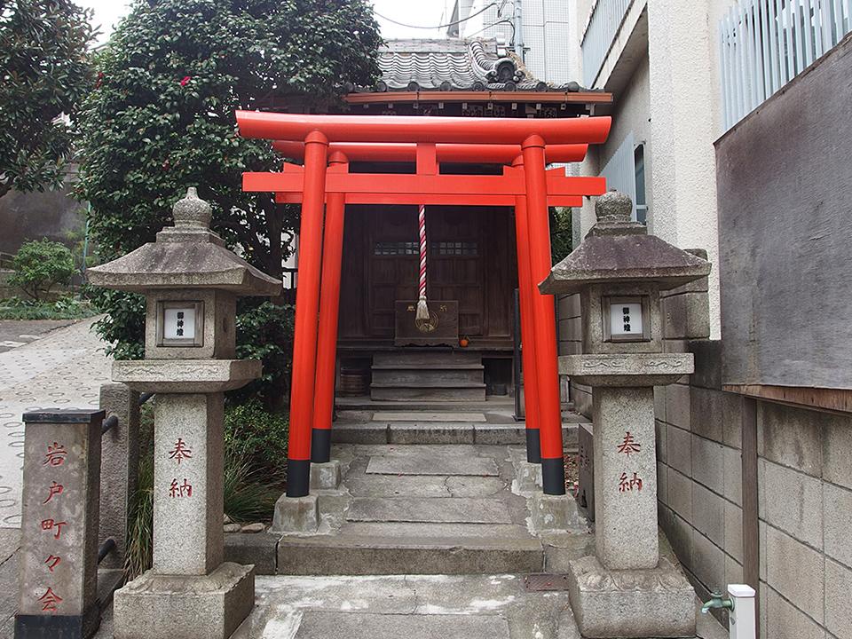 繁榮稲荷神社
