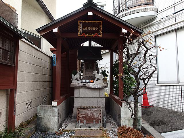 小林稲荷神社写真