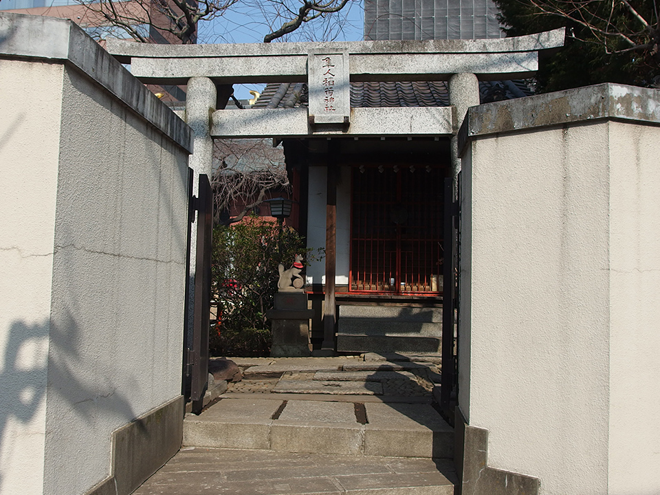 隼人稲荷神社