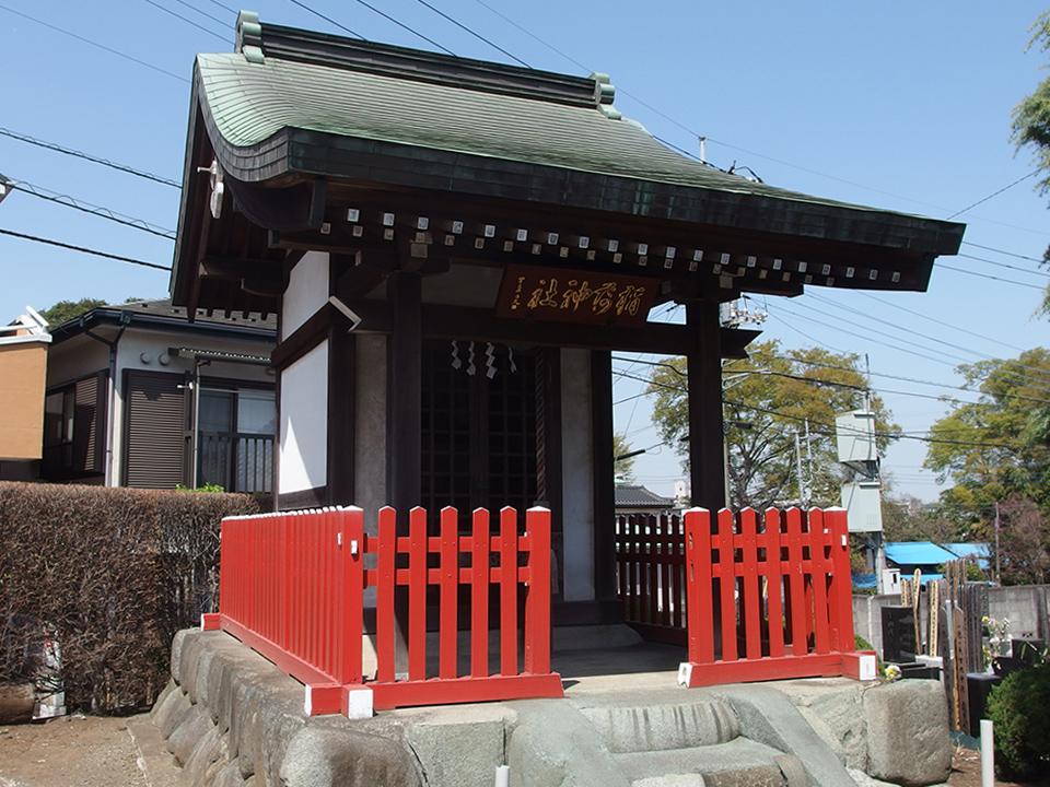幸延寺稲荷神社