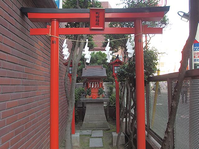 町田稲荷社写真