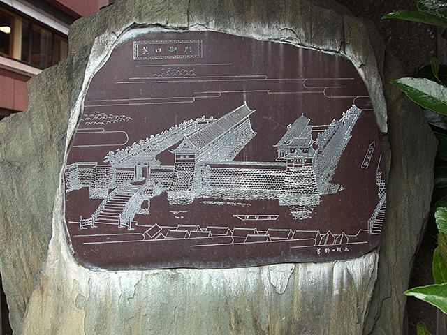 芝口御門跡写真