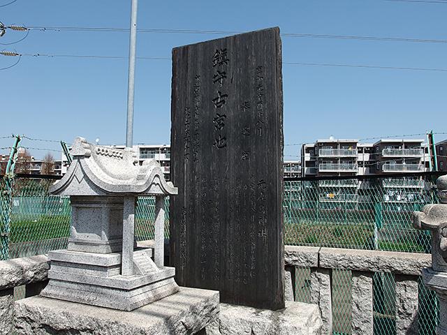 谷口鹿島神社元宮写真