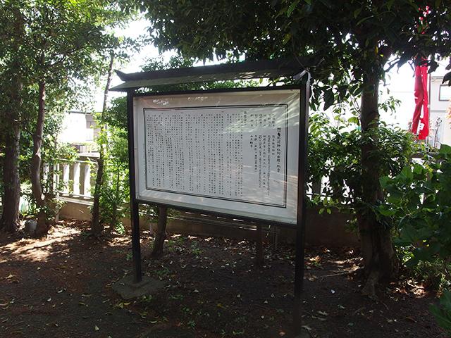 惣吉稲荷神社写真