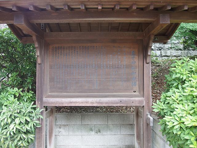 長津田王子神社写真
