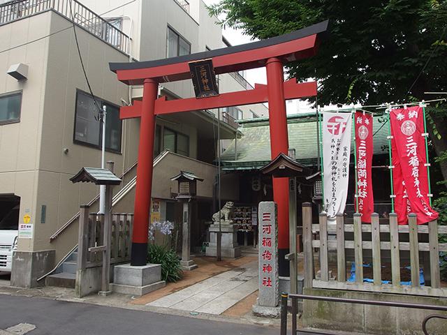 三河稲荷神社写真