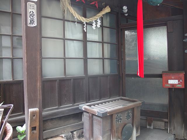 永久稲荷神社写真
