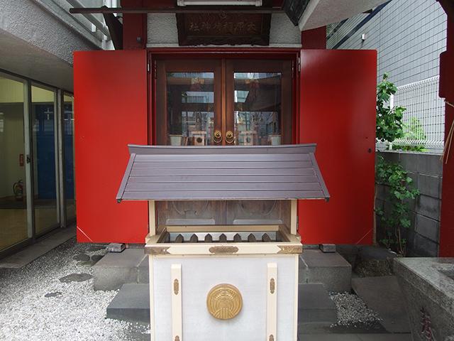 大原稲荷神社写真