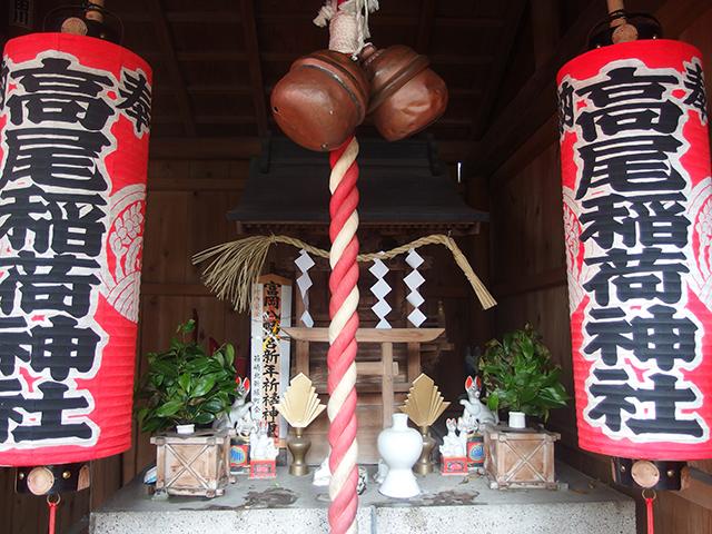 高尾稲荷神社写真