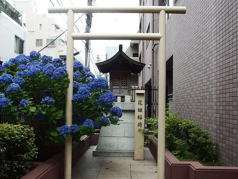 花姫稲荷(文京区湯島)