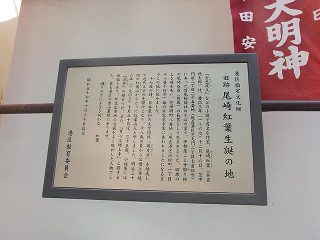 首尾稲荷神社写真