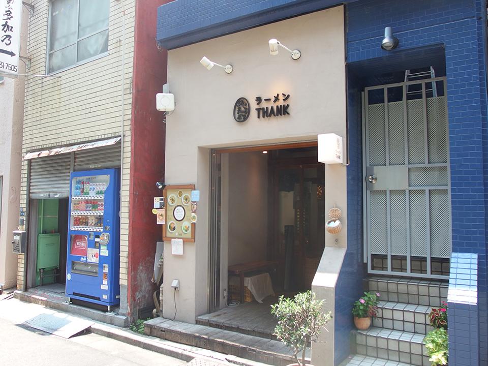 鶏ポタラーメン THANK大門店