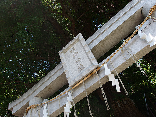 水神社(文京区目白台)写真