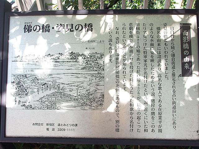 山吹の里の碑写真
