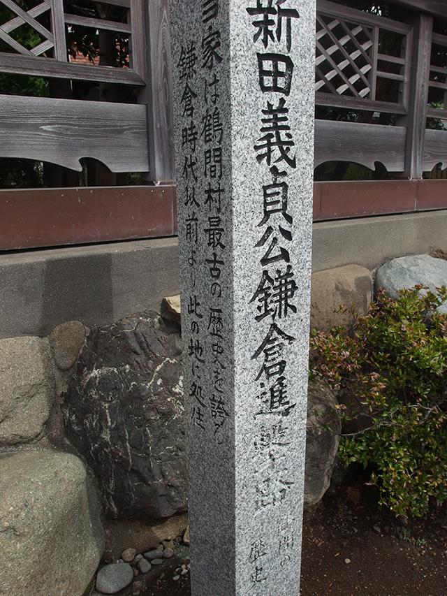 大山阿夫利神社御分霊社写真