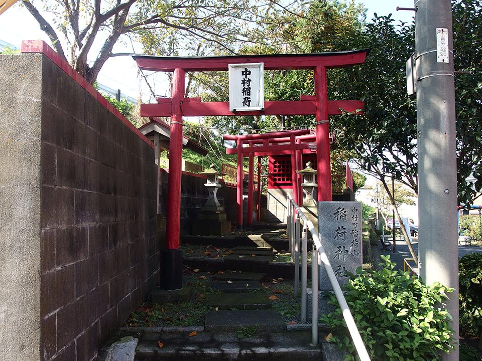 中村町稲荷山稲荷神社