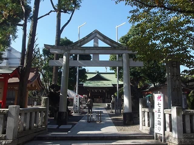 お三の宮日枝神社写真