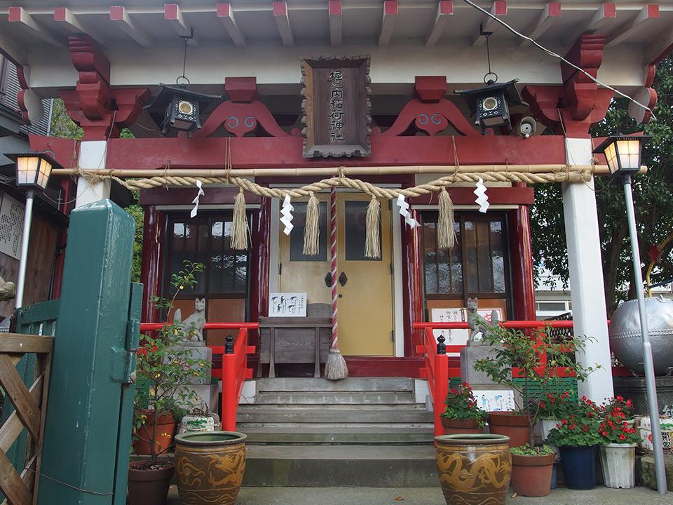 堀之内稲荷神社