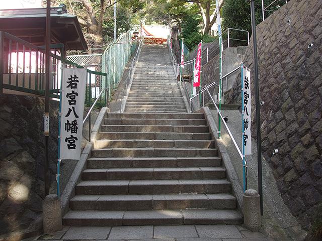 若宮八幡宮(大岡)写真