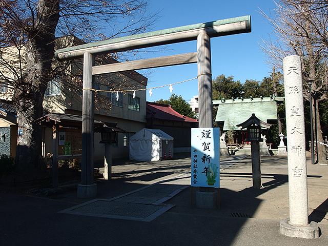 天照皇大神宮(井田神社)写真