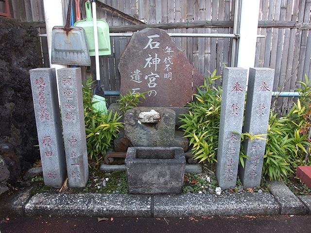 石神宮(川崎市中原区木月)写真