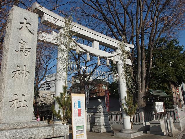 大鳥神社(豊島区雑司が谷)写真