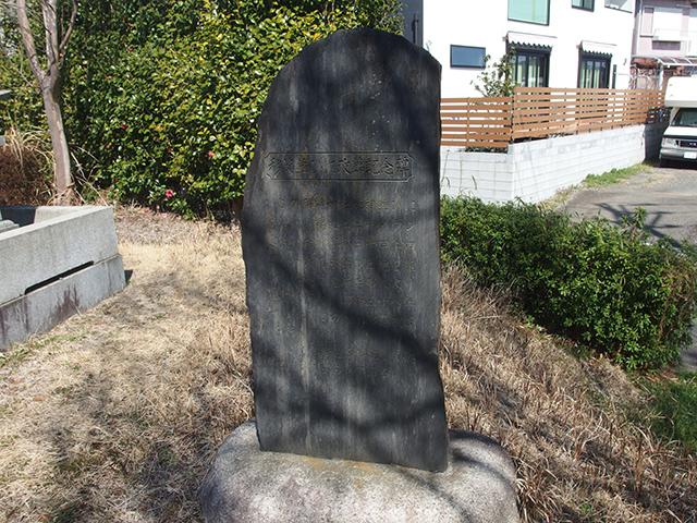 正一位稲荷神社(横浜市都筑区加賀原)写真