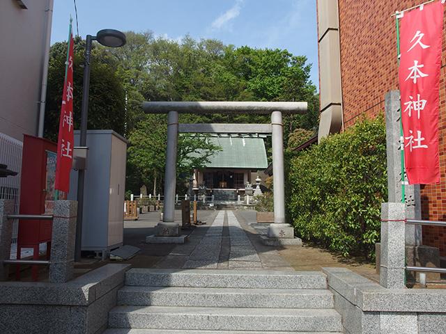 久本神社写真