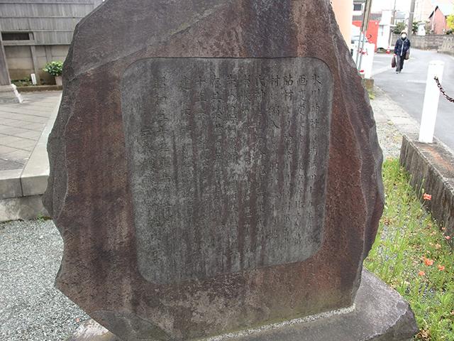 川崎宇奈根氷川神社写真