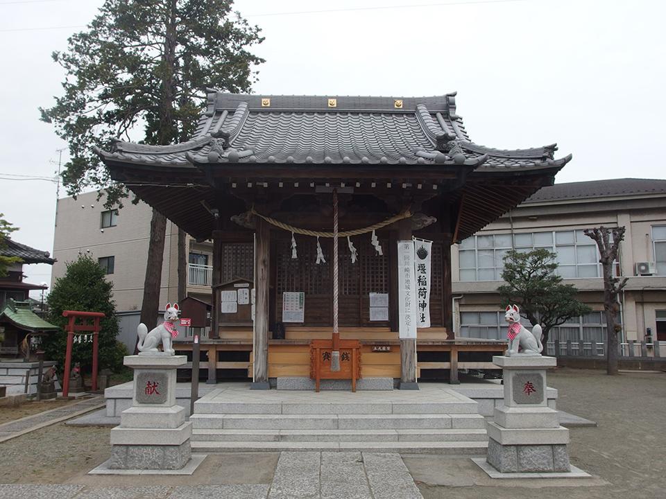 堰稲荷神社