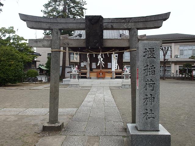 堰稲荷神社写真
