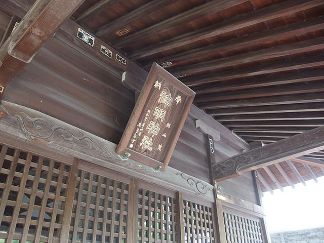 神明神社(川崎市中原区上小田中)写真