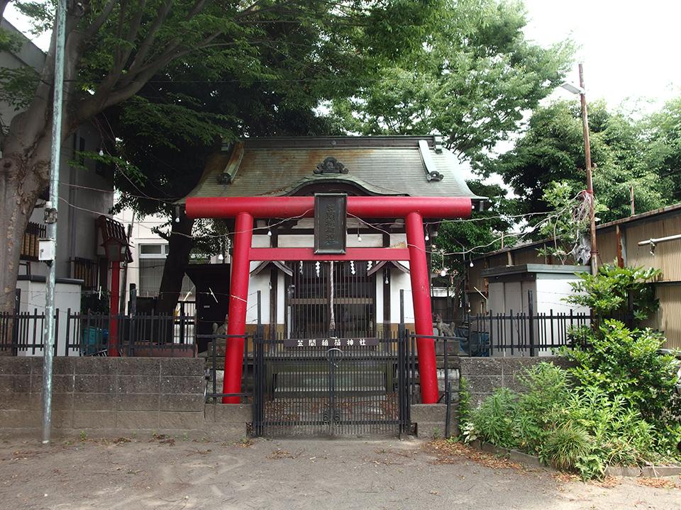 笠間稲荷神社(八王子市八木町)