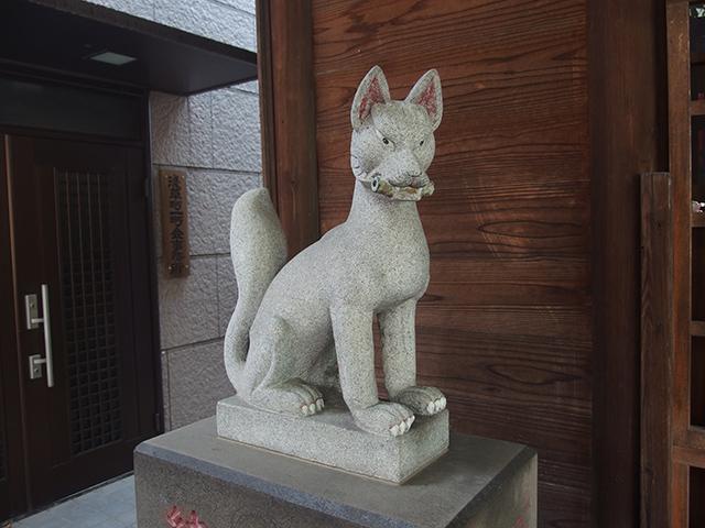 寶珠稲荷神社写真