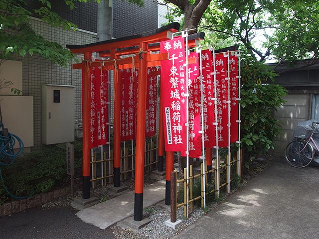 千束繁城稲荷神社写真
