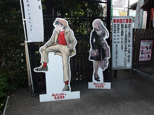 玉姫稲荷神社写真