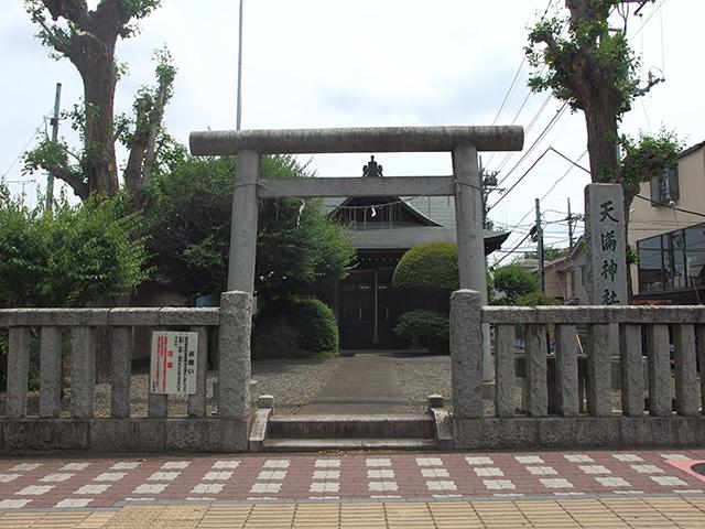 天満神社(八王子市上野町)写真