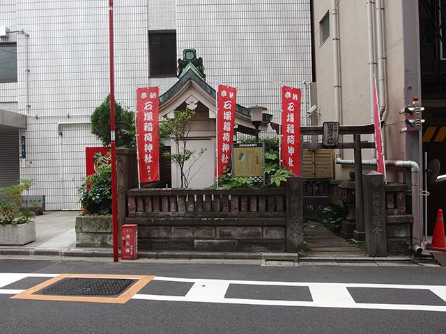 石塚稲荷神社写真