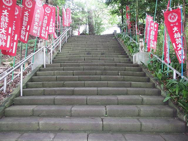 大稲荷神社写真