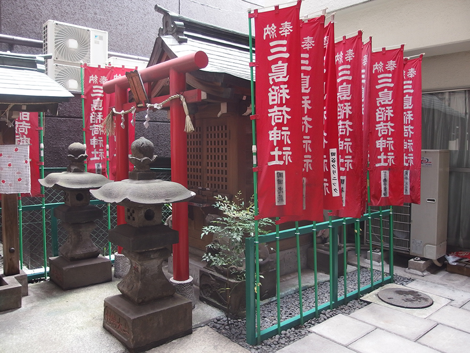 三島稲荷神社