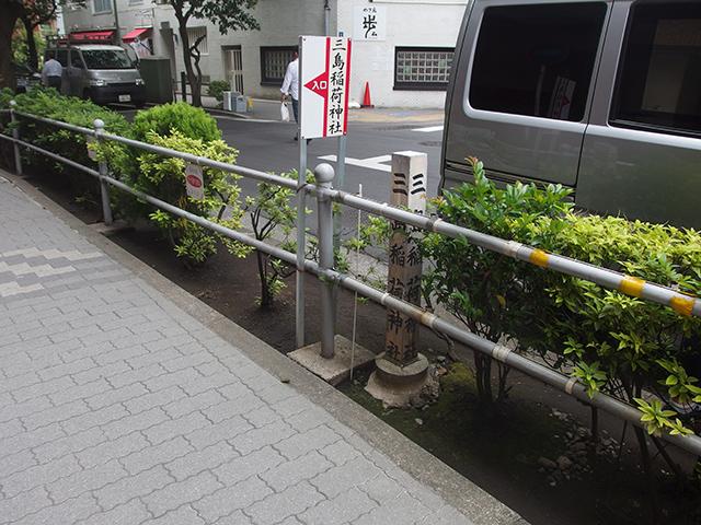 三島稲荷神社写真