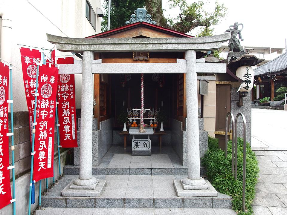 稲守稲荷神社