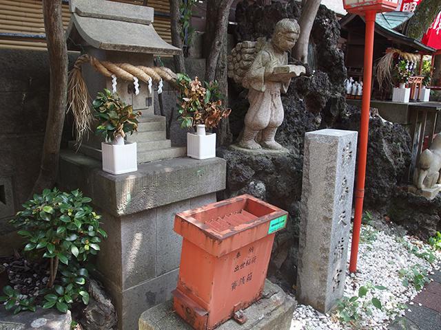 出世稲荷神社(大田区田園調布)写真