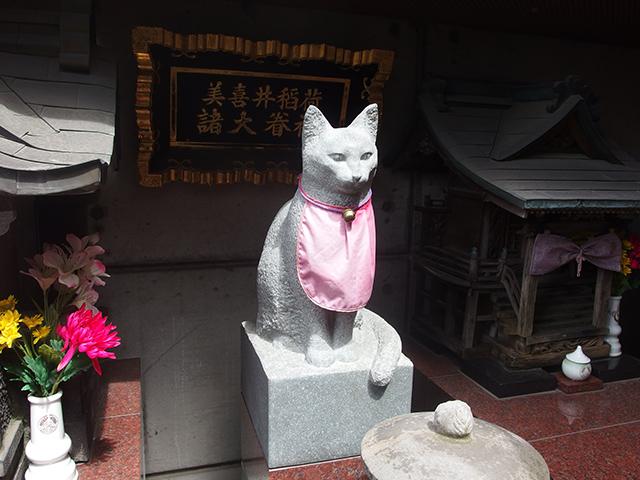 美喜井稲荷神社写真
