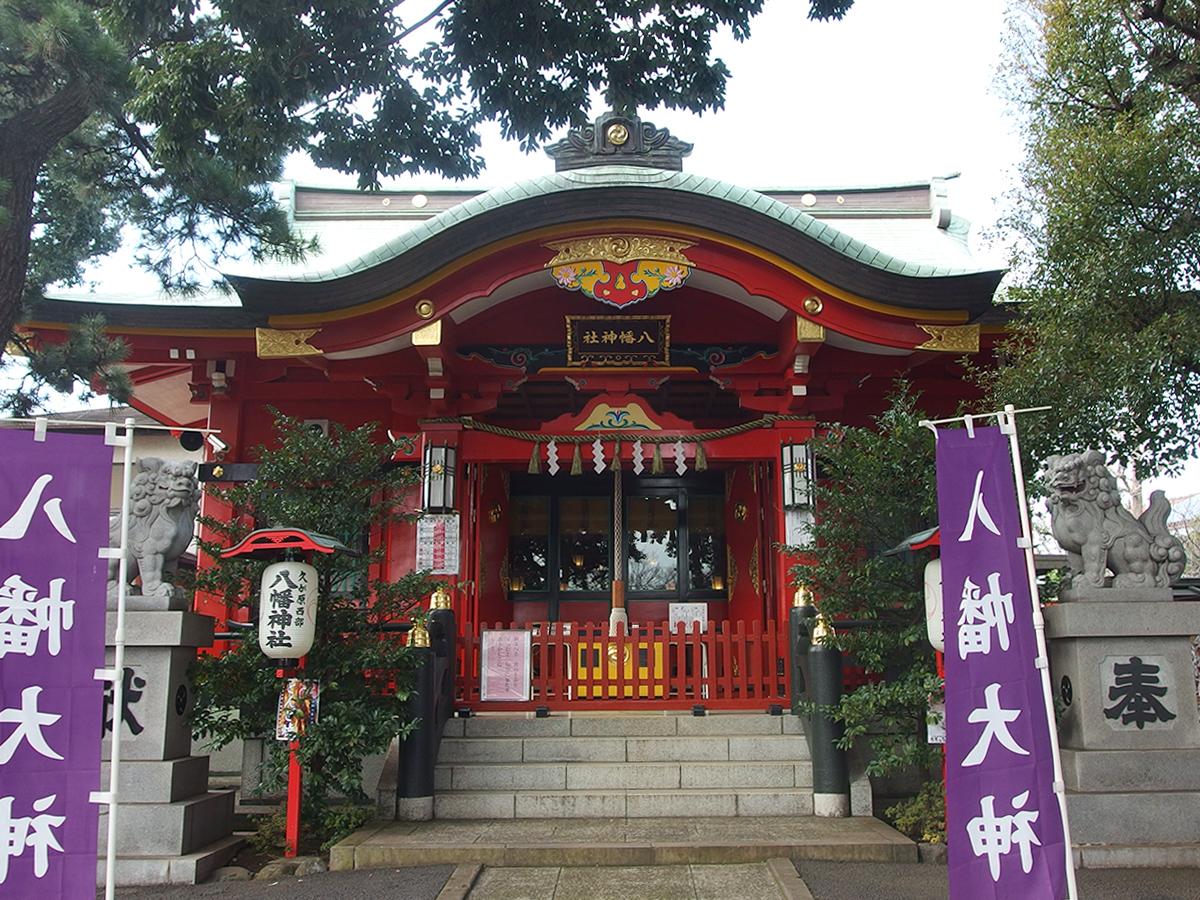 久が原西部八幡神社