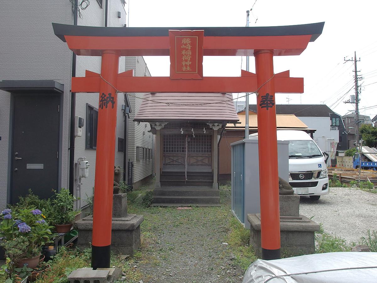 藤崎稲荷神社
