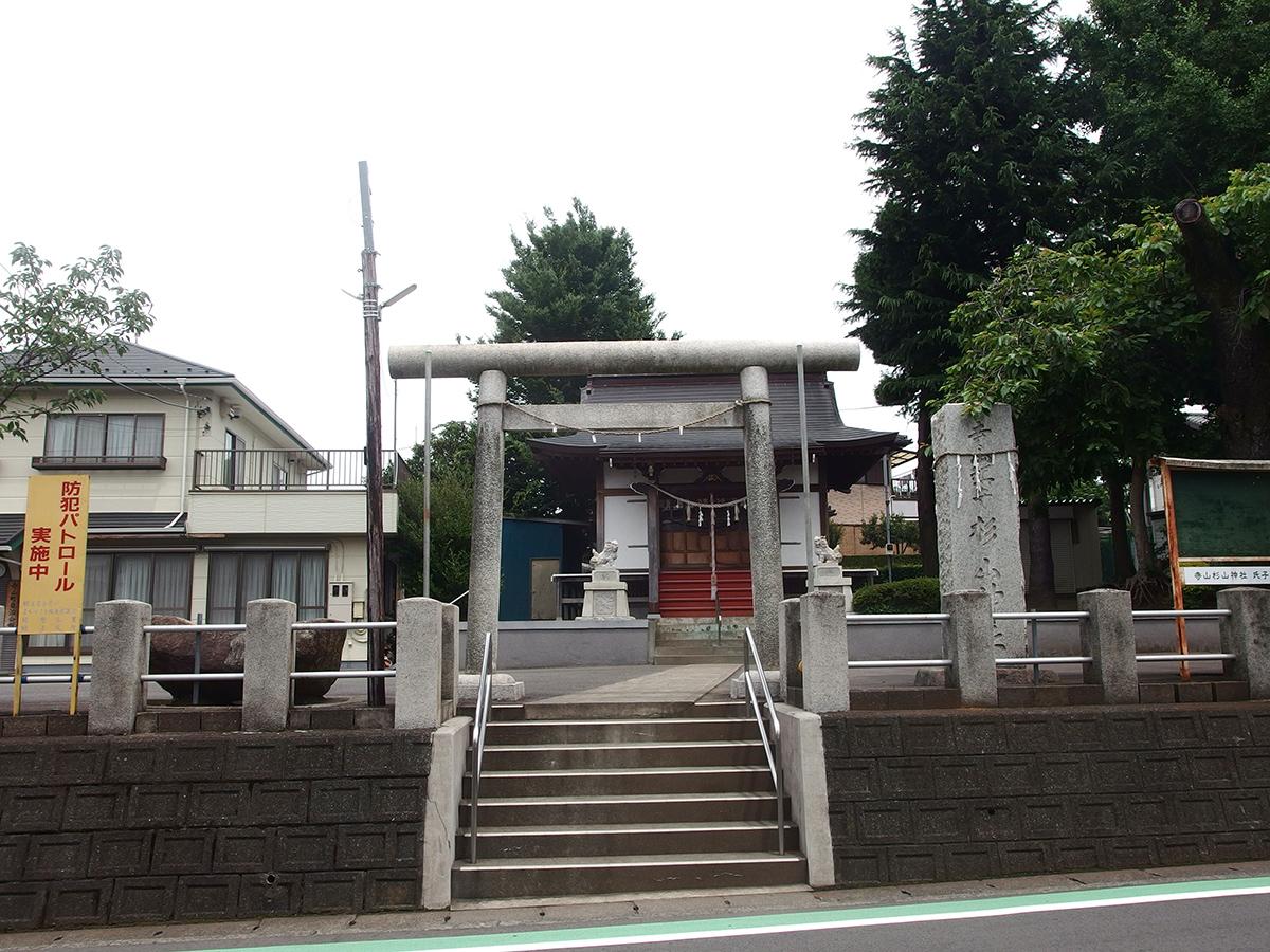 寺山町杉山神社