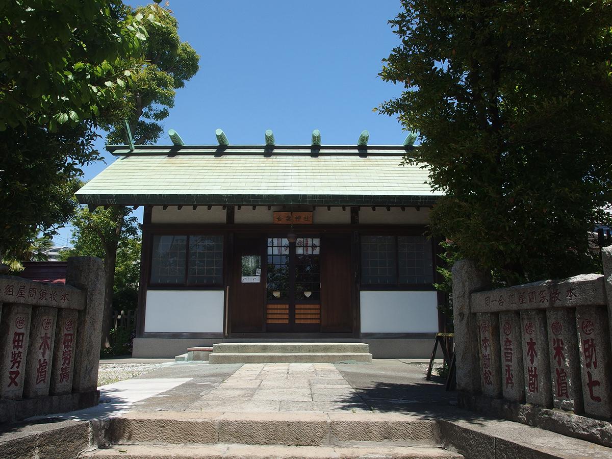 本牧原吾妻神社