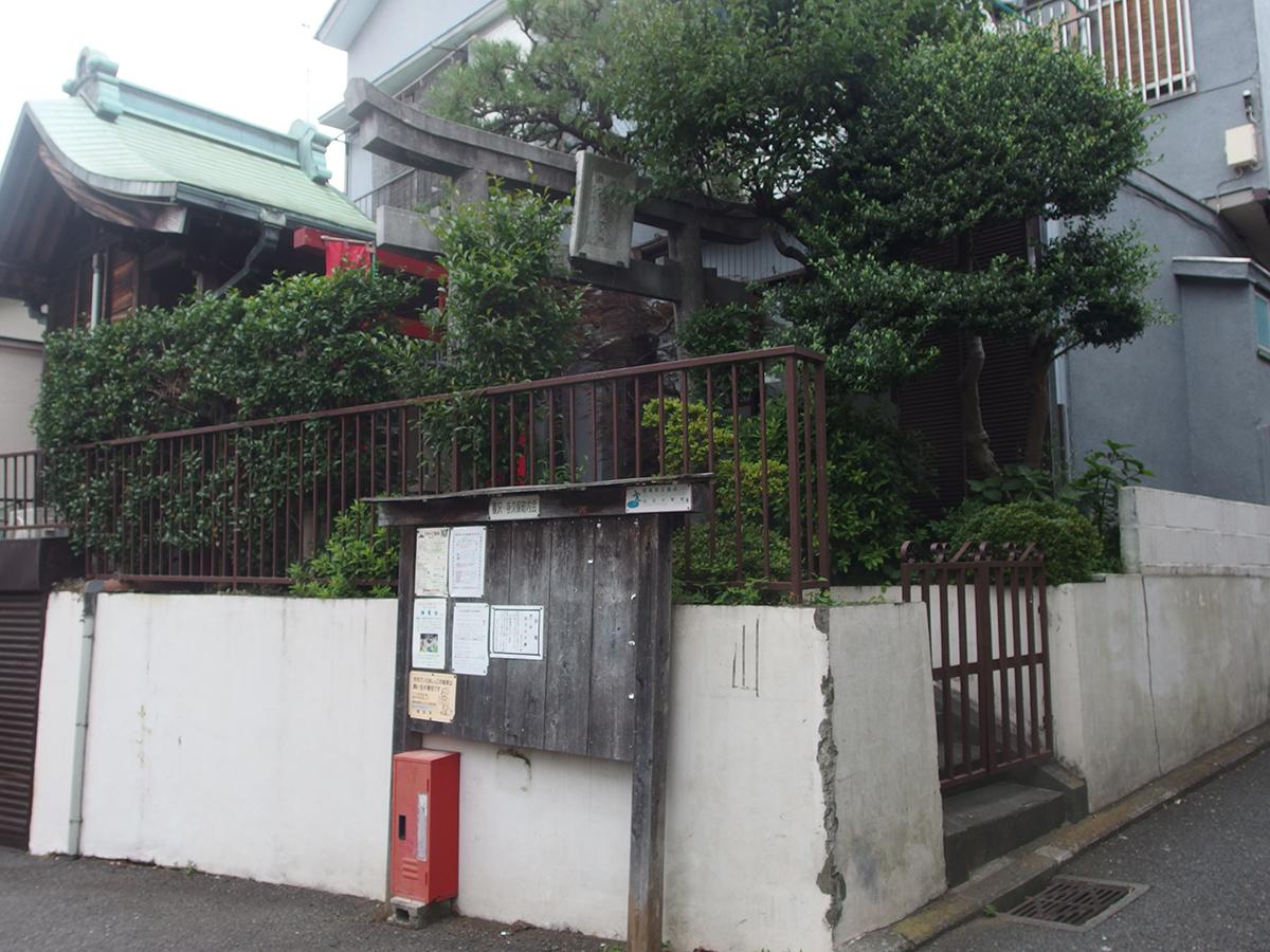 新光稲荷大明神(横浜市中区簑沢)